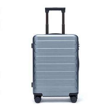 90分 小米系列七道杠商旅两用旅行箱拉杆箱