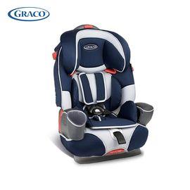 葛莱 (GARCO)鹦鹉螺系列儿童汽车安全座椅