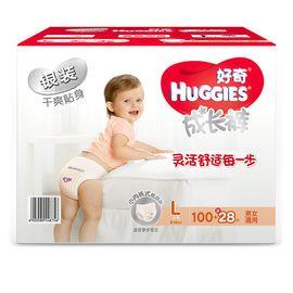 好奇  Huggies银装成长裤L100+28片婴儿男女宝宝通用学步裤儿童拉拉裤L号