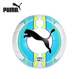 PUMA 彪马Pro Training MS ball足球运动配件成人儿童足球