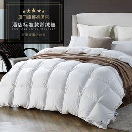 康尔馨 厦门康莱德五星级酒店总统套房100支羽绒被95白鹅绒加厚冬被双人