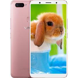 vivo X20Plus 4+64GB【顺丰闪发 赠富安娜床品3件套+指环扣 手机支架】全网通 双卡双待