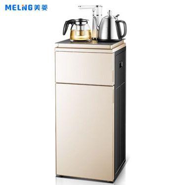 美菱 (MeiLing)多功能智能冰热茶吧机MY-C32钛金