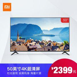 MI 小米电视4S 50英寸4K超清金属机身wifi电视
