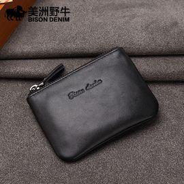 美洲野牛 大零钱包男皮包男拉链手包柔软超薄零钱袋手机硬币简约长款 N9329