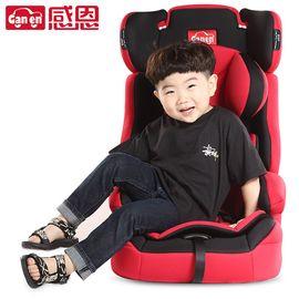 感恩 儿童安全座椅 婴儿宝宝汽车车载座椅9个月-12岁旅行者