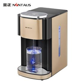 金正 (NiNTAUS)电热水瓶 即热式电热水壶台式家用速热自动断电烧水壶瓶 DSP40