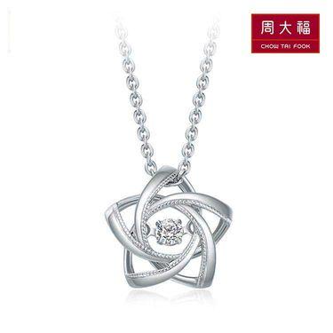 周大福 怦然系列为你星动18K金钻石吊坠U158731