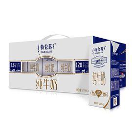 蒙牛 特仑苏 纯牛奶 250ml*12 礼盒装【年货送礼】