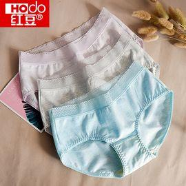 红豆 /Hodo 3条礼盒装 女士内裤女纯棉中腰蕾丝女内裤HD9051
