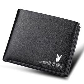 花花公子 钱包男士拉链短款软皮钱夹多卡位钱包皮夹YB-D
