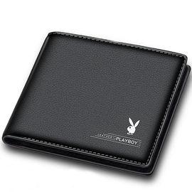 花花公子 男士短款钱包钱夹零钱包横款LZ-1