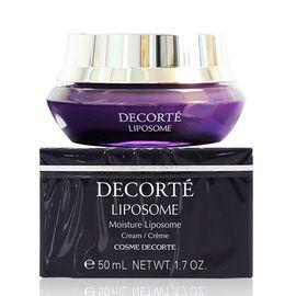 COSME DECORTE/黛珂 小紫瓶保湿赋活精华霜/面霜 50g 日本进口 保湿补水  Star Beauty