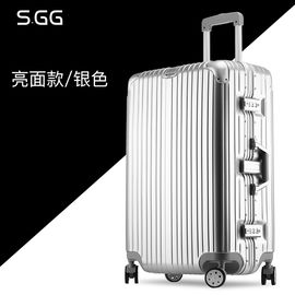 SGG 20寸/22寸/24寸/26寸/29寸铝框PC万向轮海关锁旅行拉杆箱 1520