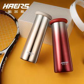 哈尔斯 (HAERS)保温杯女士可爱学生便携不锈钢情侣水杯简约创意办公室商务时尚