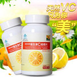 康富来  维生素C46年香港品牌天然儿童成人VC咀嚼片50粒/瓶x2瓶