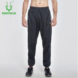 范斯蒂克 健身裤男宽松跑步裤篮球训练健身房爆汗裤出汗时尚运动长裤暴汗裤 MBF77401