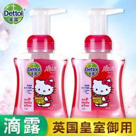 滴露 泡沫洗手液 樱桃芬芳250mlx2瓶