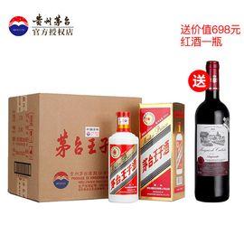 茅台 王子酒 53度 酱香型 白酒 整箱装 500ml*6瓶 【下单送3个双支礼品袋和1瓶红酒】 年货礼盒