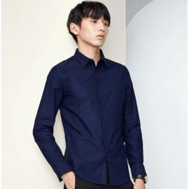 GXG 长袖衬衫男装时尚休闲潮流修身白色衬衣男青年衬衣男