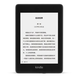 kindle 全新Kindle paperwhite 四代 黑 电子书阅读器 经典版 第四代 墨水屏6英寸
