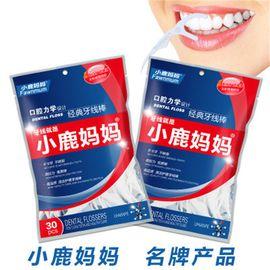 泊泉雅 袋装30支牙线棒剔牙线超细牙线安全扁线牙签线