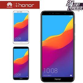 Honor 华为(HUAWEI) 荣耀7A 畅玩7A 智能老人手机 五种颜色(2G+32G) 标配 颜色备注
