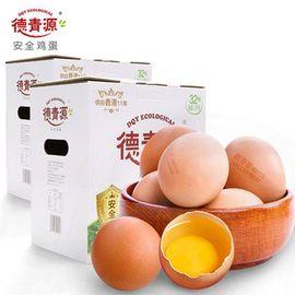 德青源 A级鲜鸡蛋32枚*2盒装 低胆固醇 绿色喂养