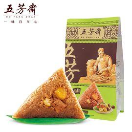 五芳斋 粽子 280克栗子板栗鲜肉粽5袋共10只嘉兴特产肉粽组合包邮