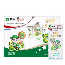蒙牛 (MENGNIU) 未来星儿童成长牛奶骨力型 190ml*12盒装【年货送礼】