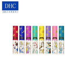 DHC/蝶翠诗 橄榄护唇膏 迪士尼公主礼盒装(8支装)滋润唇部补水保湿