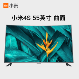 MI 小米电视4S 55英寸 曲面 4k超高清智能曲面电视