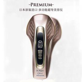 Dr.Arrivo Ghost Premium电穿孔导入瘦脸电子家用仪 宙斯第6代魅影美容仪巨无霸