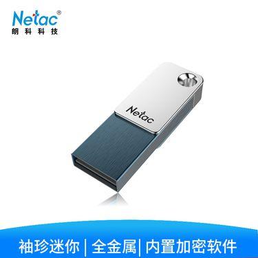 朗科 ( Netac )U盘U329 64G 全 金属高速创意直插式加密迷你车载闪存盘 优盘 双色版