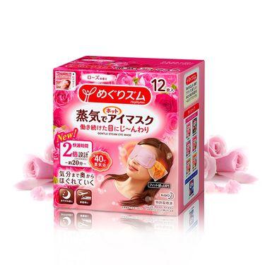 KAO/花王 日本花王遮光眼罩休息睡眠蒸汽眼罩热敷呵护眼部 原装进口眼罩 玫瑰12片