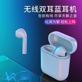 致奥 H9无线耳机苹果可接听电话双耳迷你超小跑步手机运动入耳式耳塞式开车通用型男女
