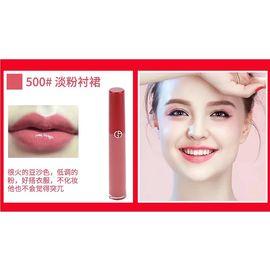 Armani/阿玛尼 GIORGIO ARMANI乔治·阿玛尼 丝绒哑光红管唇釉6.5ml 多色可选 滋润持久 buyer