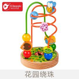 可来赛 儿童木制绕珠串珠0-1-2-3周岁宝宝益智6-12个月婴幼儿玩具