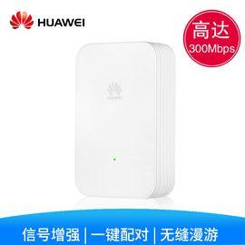 华为 WiFi增强器放大器穿墙王 中继器路由器wi-fi信号扩大器家用无线网络接收加强扩展器ws331c