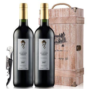 奥瑞安 法国原瓶进口红酒 雄狮干红葡萄酒 双支装2*750ml