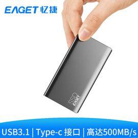 忆捷 (EAGET) M1 迷你移动固态硬盘USB3.1高速TYPE-C全金属防摔便携手机电脑两用SSD
