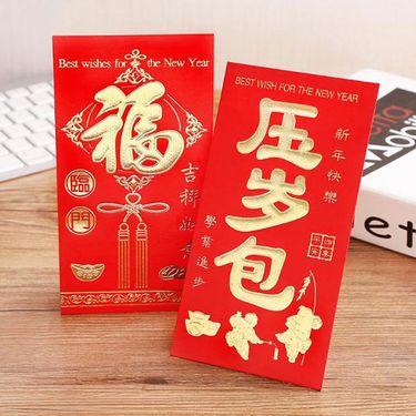 嘉若彤 10个装春节必备金字可装千元红包