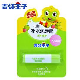 青蛙王子 儿童苹果精华果味樱桃味草莓味润唇膏3.5g 滋养防干燥保湿宝宝护唇膏