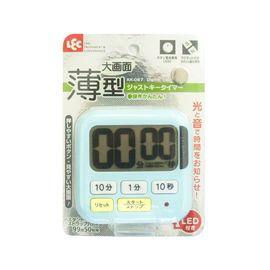 LEC 日本LEC厨房烘焙倒计时器 提醒器 学生用学习闹钟烤箱电子记时定时器