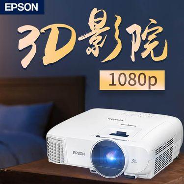 爱普生Epson 【苏宁】爱普生(EPSON)CH-TW5400 投影仪 3D 家用全高清投影机1080p分辨率 标配