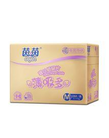 【唯品会】茵茵薄吸多超薄透气婴儿纸尿片(尿不湿)箱装M120片