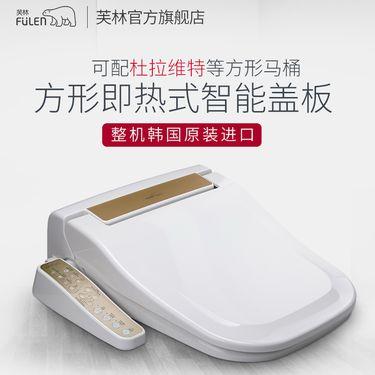 FULEN 芙林方形智能马桶盖板 韩国进口 全自动方形座便盖暖风烘干洁身器 DST-410WS(铂银色)2019升级款 即热式