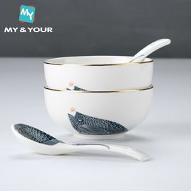 MYYOUR 新骨瓷餐具相濡以沫餐具套装鱼余余系列4.5寸饭碗8寸浅盘8寸深盘