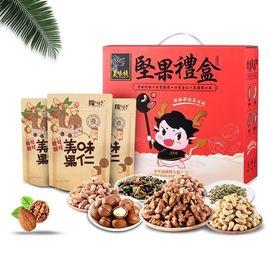 美味栈 坚果礼盒 1000g  年货零食大礼包干果炒货组合