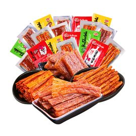 口水娃 麻辣零食辣条大礼包混合装 8090后儿时怀旧休闲食品小吃 10包 份(约250克)